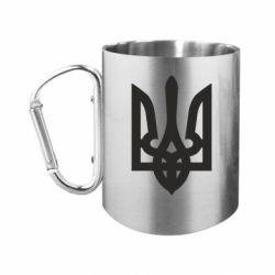 """Кружка с ручкой """"карабин"""" Жирный Герб Украины"""