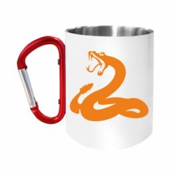 Кружка з ручкою-карабіном Змія