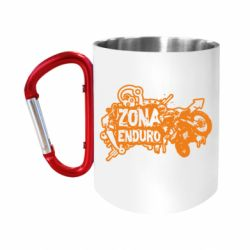"Кружка с ручкой ""карабин"" Zona Enduro"