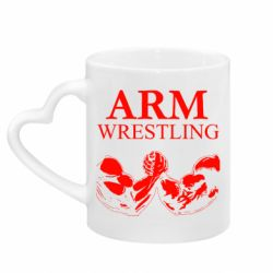 Кружка з ручкою у вигляді серця Arm Wrestling