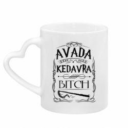 Кружка с ручкой в виде сердца Avada Kedavra Bitch