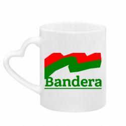 Кружка с ручкой в виде сердца Bandera