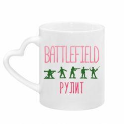 Кружка з ручкою у вигляді серця Battlefield rulit