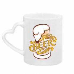 Кружка з ручкою у вигляді серця Beer goblet