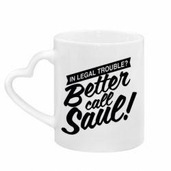 Кружка з ручкою у вигляді серця Better call Saul!