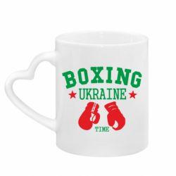 Кружка с ручкой в виде сердца Boxing Ukraine