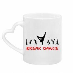 Кружка с ручкой в виде сердца Break Dance