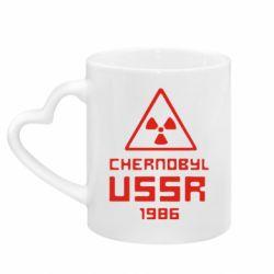 Кружка з ручкою у вигляді серця Chernobyl USSR