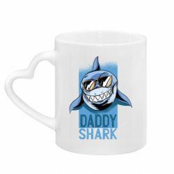 Кружка з ручкою у вигляді серця Daddy shark
