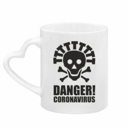 Кружка з ручкою у вигляді серця Danger coronavirus!