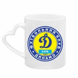 Кружка с ручкой в виде сердца Динамо Киев