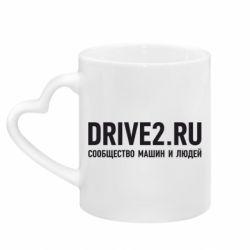 Кружка с ручкой в виде сердца Drive2.ru