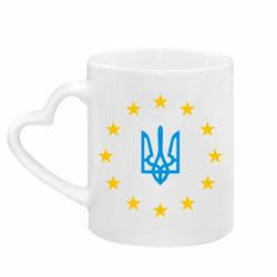 Кружка с ручкой в виде сердца ЕвроУкраїна