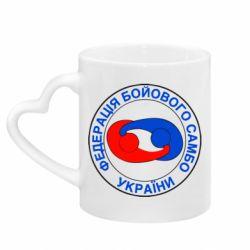 Кружка з ручкою у вигляді серця Федерація Бойового Самбо Україна