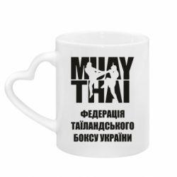 Кружка с ручкой в виде сердца Федерація таїландського боксу України