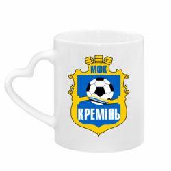 Кружка с ручкой в виде сердца ФК Кремень Кременчуг