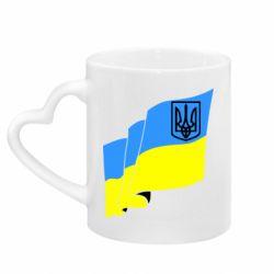 Кружка с ручкой в виде сердца Флаг Украины с Гербом