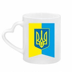 Кружка с ручкой в виде сердца Flag with the coat of arms of Ukraine