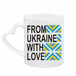 Кружка с ручкой в виде сердца From Ukraine with Love (вишиванка)