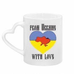 Кружка з ручкою у вигляді серця From Ukraine with Love