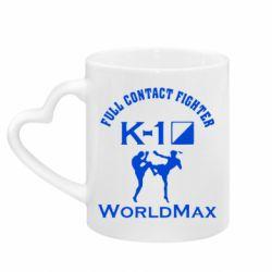 Кружка з ручкою у вигляді серця Full contact fighter K-1 Worldmax