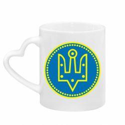 Кружка з ручкою у вигляді серця Герб України у колі
