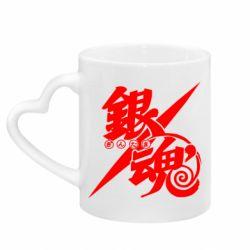 Кружка з ручкою у вигляді серця Gintama