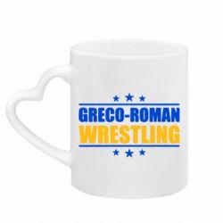 Кружка з ручкою у вигляді серця Greco-Roman Wrestling