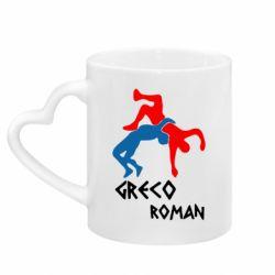 Кружка з ручкою у вигляді серця Греко-римська боротьба