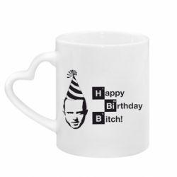 Кружка с ручкой в виде сердца Happy Birthdey Bitch Во все тяжкие