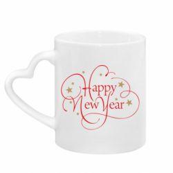 Кружка з ручкою у вигляді серця Happy new year and stars