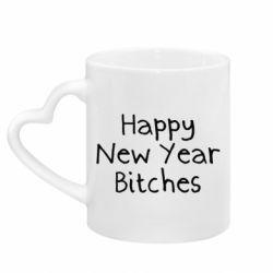 Кружка з ручкою у вигляді серця Happy New Year bitches