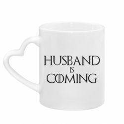 Кружка с ручкой в виде сердца Husband is coming