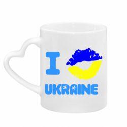 Кружка з ручкою у вигляді серця I kiss Ukraine