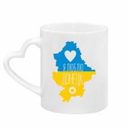 Кружка с ручкой в виде сердца I love Donetsk, Ukraine