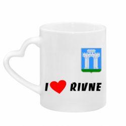 Кружка з ручкою у вигляді серця I love Rivne