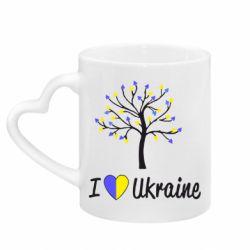 Кружка с ручкой в виде сердца I love Ukraine дерево