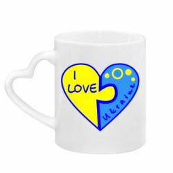 Кружка з ручкою у вигляді серця I love Ukraine пазли
