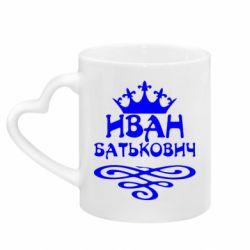 Кружка с ручкой в виде сердца Иван Батькович
