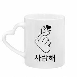 Кружка з ручкою у вигляді серця K-pop