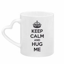 Кружка з ручкою у вигляді серця KEEP CALM and HUG ME
