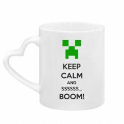 Кружка с ручкой в виде сердца Keep calm and ssssssss...BOOM!