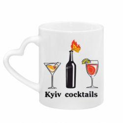 Кружка з ручкою у вигляді серця Kyiv Coctails