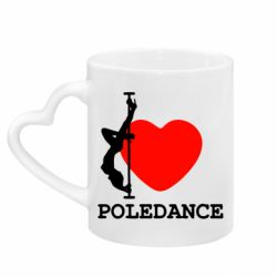 Кружка з ручкою у вигляді серця Love Pole Dance