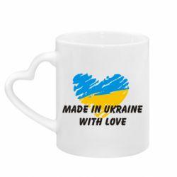 Кружка с ручкой в виде сердца Made in Ukraine with Love