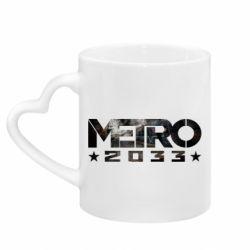 Кружка с ручкой в виде сердца Metro 2033 text