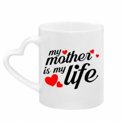 Кружка з ручкою у вигляді серця Моя мати -  моє життя