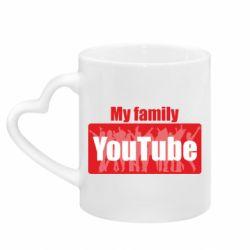 Кружка з ручкою у вигляді серця My family youtube