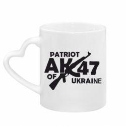 Кружка с ручкой в виде сердца Patriot of Ukraine