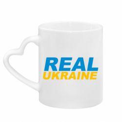 Кружка с ручкой в виде сердца Real Ukraine